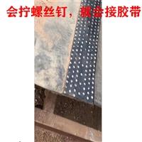 输送带接头尼龙带接头北京平谷