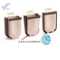 國豐折疊垃圾桶TPE包膠料包覆力強