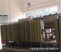 10T/H垃圾渗透液处理厂家 垃圾渗透液一体化生活污水