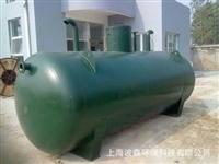 5T/H地埋式生活污水处理系统 碳钢一体化生活废水回用设备
