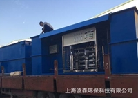 3T/H屠宰场废水零排放技术 养殖污水处理设备 养殖废水回用