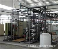 2T/H印染废水回用处理设备 DRTO印染废水零排放处理工艺