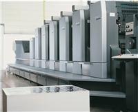 天津包装设计印刷公司-天津产品包装盒印刷厂-精美印刷