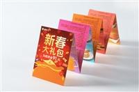 固安飞腾彩印有限公司电话-固安广告设计印刷公司