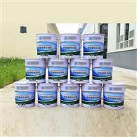 防水涂料高鐵箱梁雙組份聚氨酯