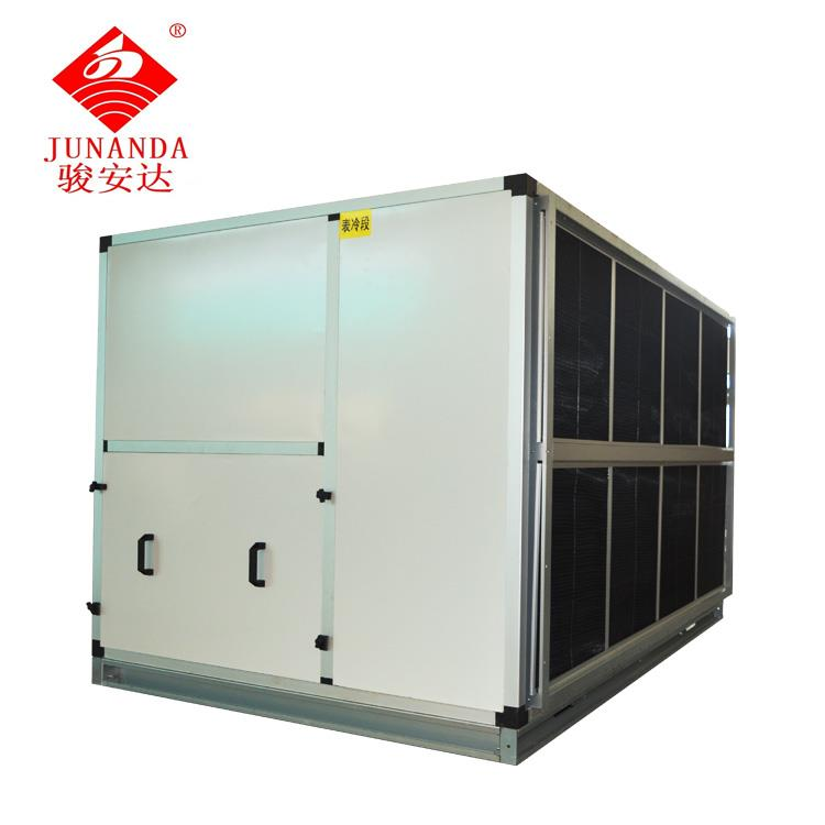 骏安达卧式风柜 变频变速暗藏风柜 中央空调厂家