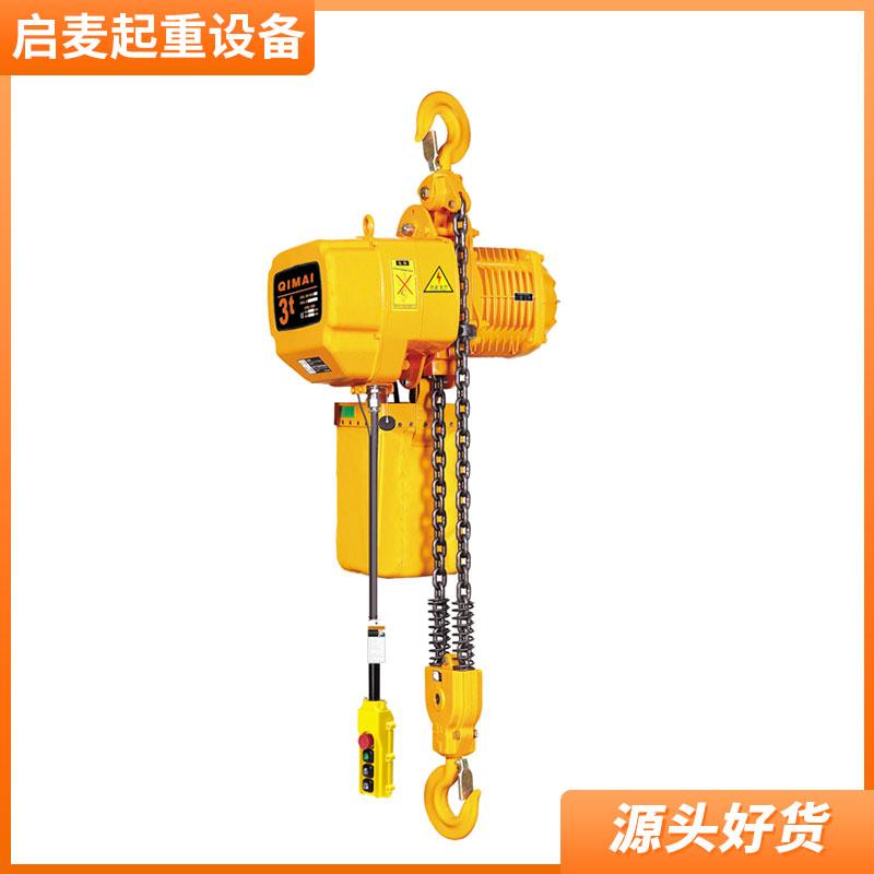 无锡 厂家销售 500Kg 1t 2t 环链电动葫芦 链条提升机 葫芦吊