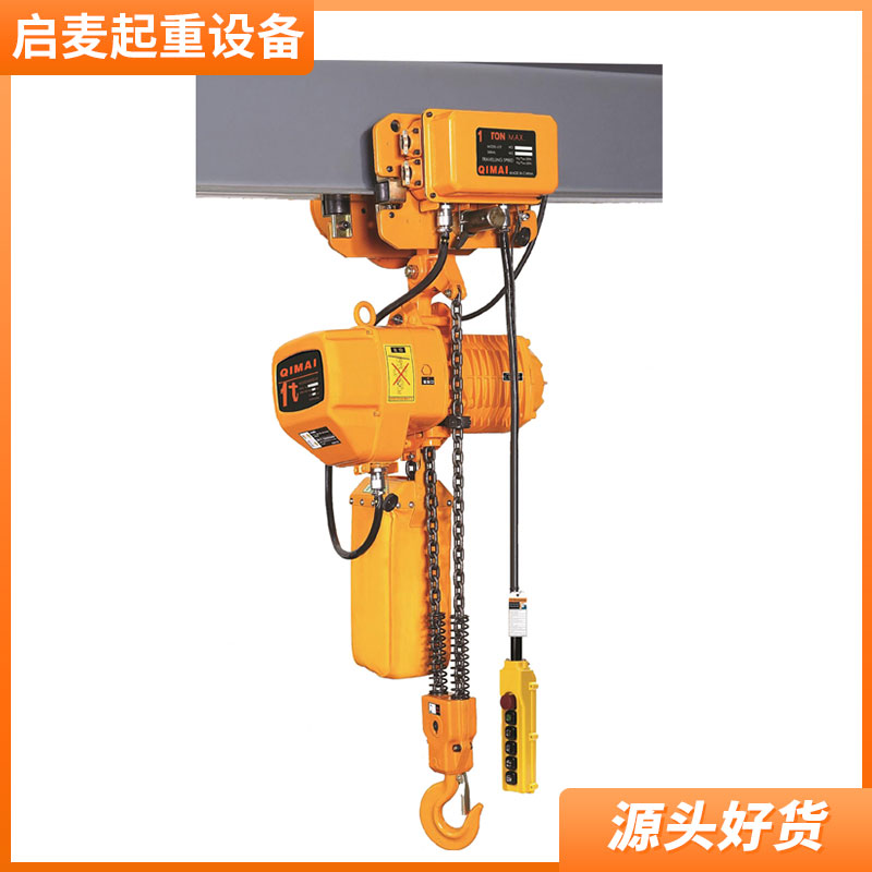 WBH型环链电动葫芦 超低吊 低净空款环链电动葫芦
