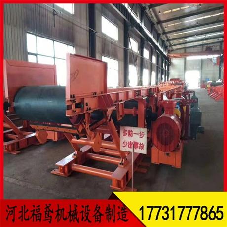 厂家定制DSJ矿用输送机 爬坡输送机 皮带输送机价格优惠