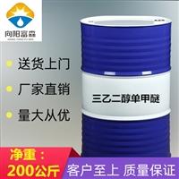 三乙二醇单甲醚可槽车配送可装桶