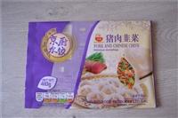 冷冻食品包装袋加工定做,饺子冷冻塑料袋厂家