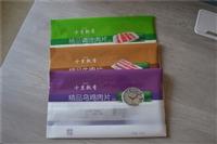 天津冷冻饺子袋厂家,天津饺子冷冻包装袋厂家