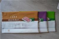 北京肉类冷冻食品袋定做,北京肉类冷冻包装袋厂家