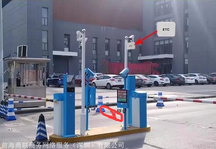 ETC停车场 ETC从高速收费到停车场收费专用etc天线