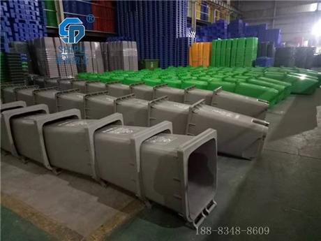 大容量塑料垃圾桶生产厂家