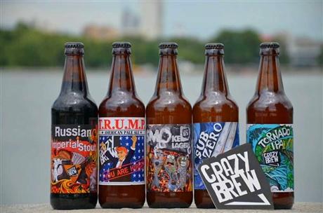 俄罗斯精酿啤酒,疯狂精酿特兰普拉格巧克力min6瓶,进口 酒水 批发