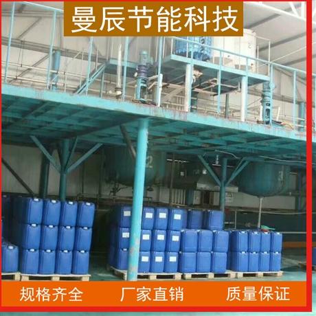 缓蚀阻垢剂 高效缓蚀阻垢剂 缓蚀阻垢剂厂家 欢迎咨询