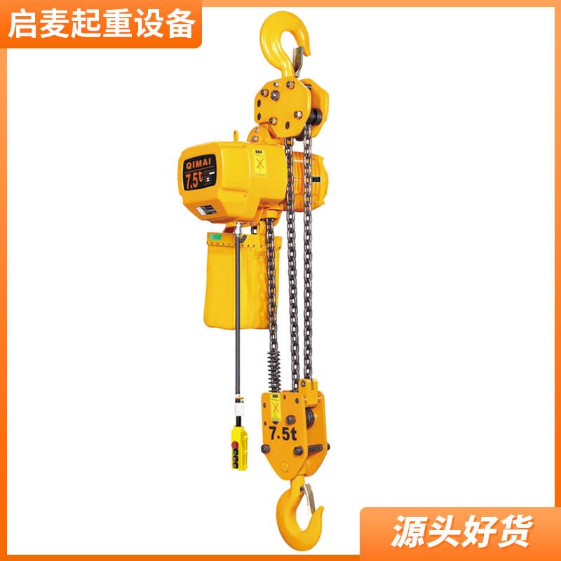 连云港地区 1t 2t 环链电动葫芦 固定式葫芦 电动小车运行式葫芦