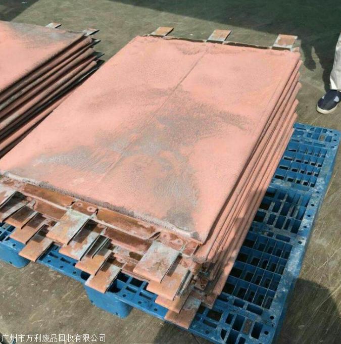 广州废铜回收多少钱一吨,资质齐全的废品回收公司