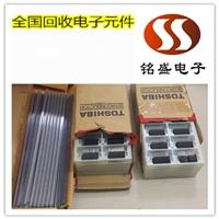 深圳收购电子物料  电感连接器回收