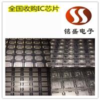 高价回收传感器芯片的商家