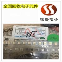 电子元件_电容回收_库存IC回收价钱