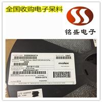 福州回收电子料价格_福州电子料回收商家