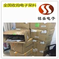 芜湖钽电容回收终端公司
