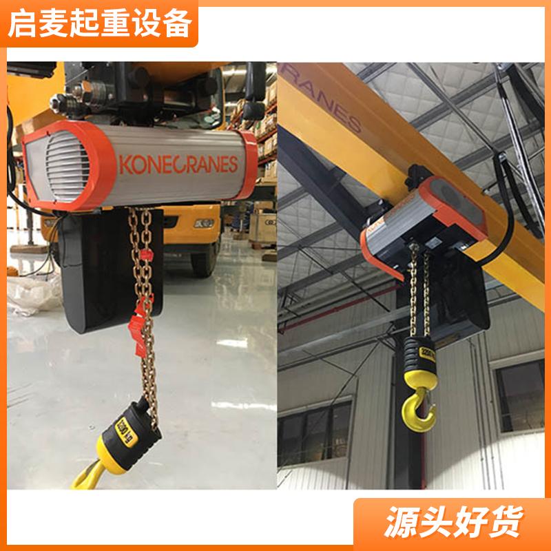 启麦设备5t10t电动葫芦双梁起重机欧式行车桥式起重机