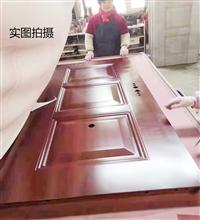 华宜家供应防火门转印机生产厂家