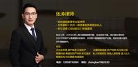 上城區婚姻繼承糾紛律師排名情況,收費透明