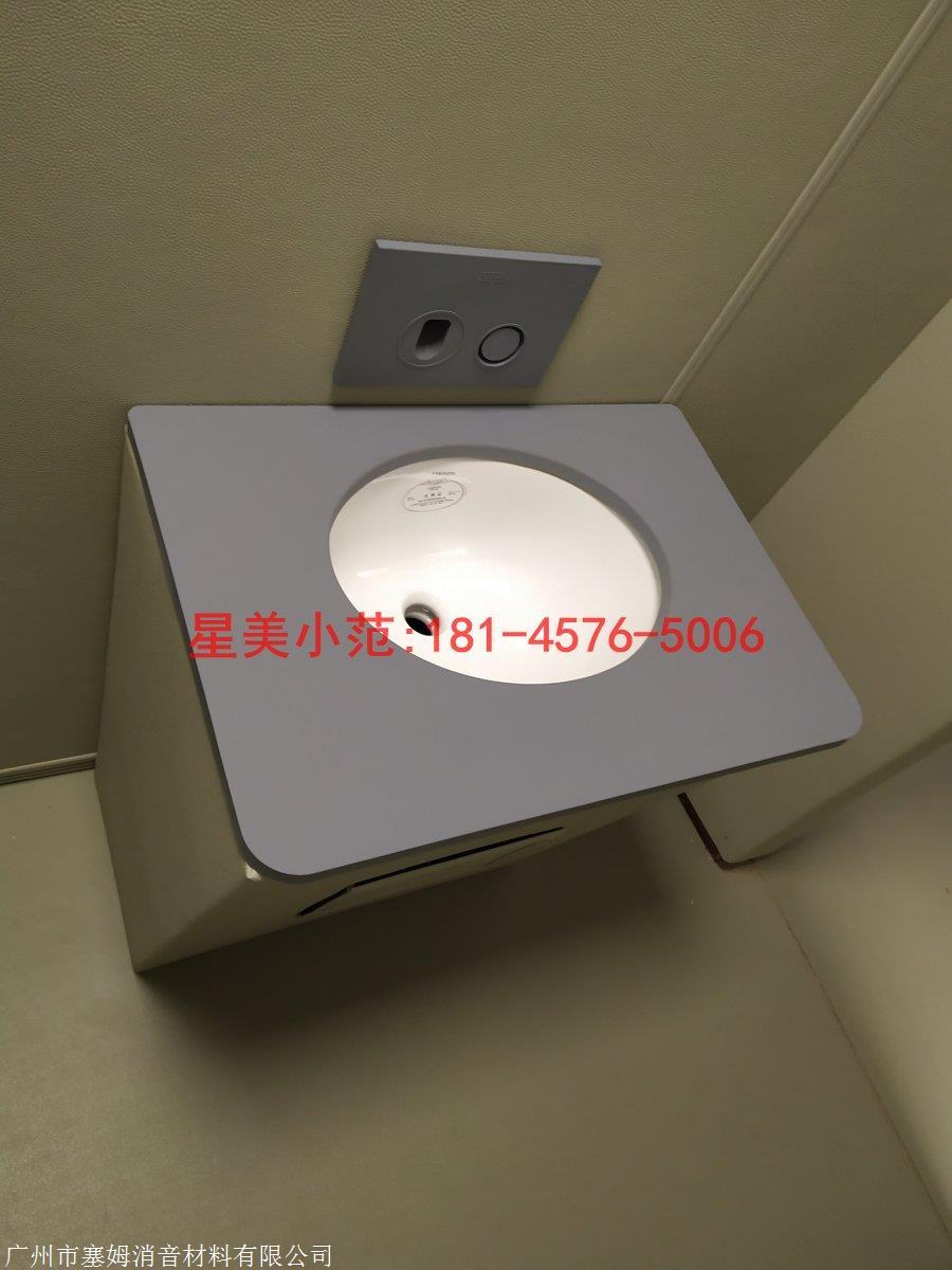 纪委留置室软包-硅胶防撞洗手台