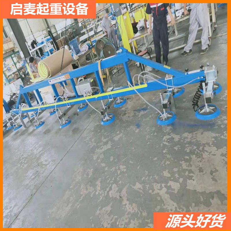 板材吸吊机 大型吸吊机 激光切割吊机 翻转吸吊机