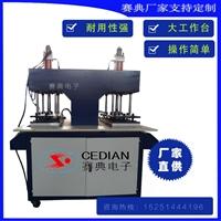 厂家热销 凹凸压花机,3D立体压花机,服装凹凸压花机