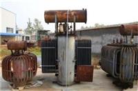 渭南富平油浸变压器回收市场 专业变压器回收