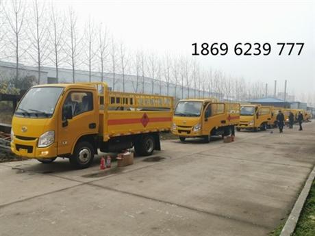 桂林气瓶车,湖北虹昌达,跃进国六气瓶和记彩票APP厂家