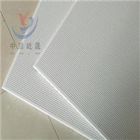 工程铝天花板 防火吸音板 环保吸音穿孔吊顶 屹晟铝扣板