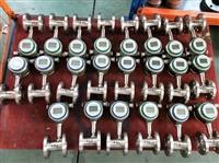 DN125涡轮流量计使用方法