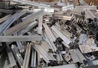 广州废铝回收黄埔区废铝回收公司