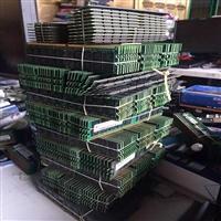 废电子电器 导航仪回收 废黄铜回收 辉腾