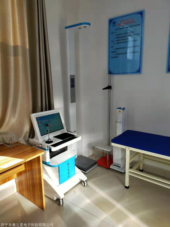 儿童综合素质测试仪PPVT测试