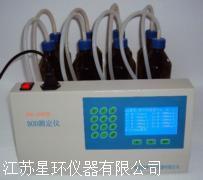微机BOD测定仪(BOD-100K型)