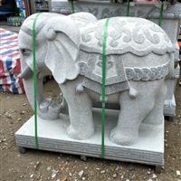 石雕大象 花崗巖吉祥卷鼻瑞獸雕塑 酒店門口招財風水動物石象