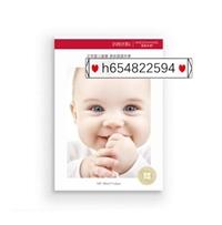 代顏人嬰兒面膜有哪些功效,代顏人嬰兒面膜為什么好用