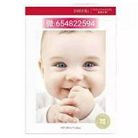 代顏人嬰兒面膜效果怎么樣,代顏人嬰兒面膜多少錢一盒