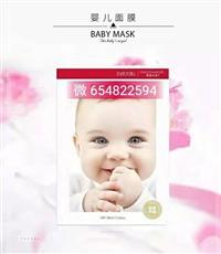 代顏人嬰兒面膜3盒99元做代理送線上店鋪