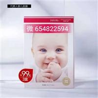 代顏人嬰兒面膜代理,升級版代顏人嬰兒面膜招代理