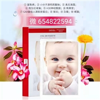 代颜人婴儿面膜好用吗,有人用过代颜人婴儿面膜