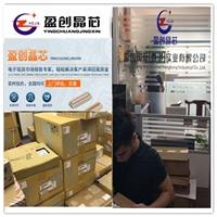 上海回收通信IC  收购进口发光管回收进口模块