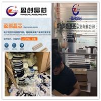 上海收购内存芯片  回收手机IC回收内存IC